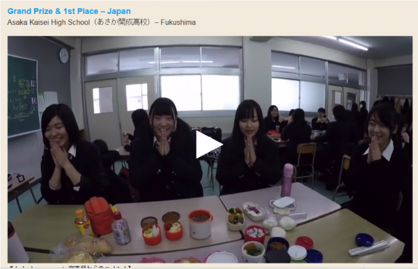 Global Classmatesについて